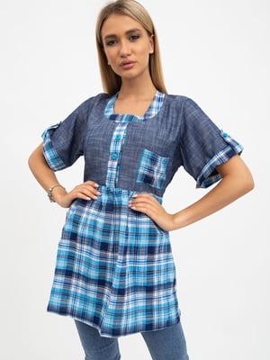 Рубашка сине-голубая в клетку | 5484519