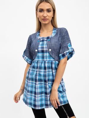 Рубашка сине-голубая в клетку | 5484521