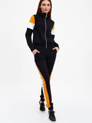 Костюм спортивный: кофта и брюки | 5484547