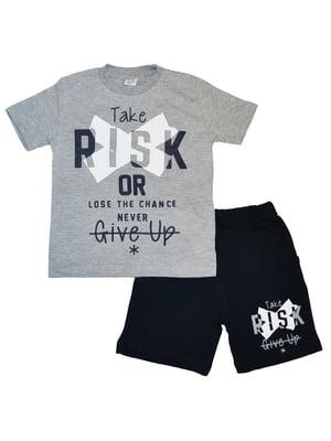 Костюм: шорти та футболка   5485965