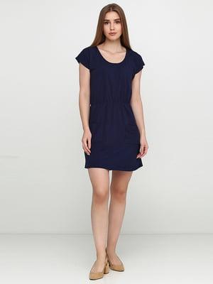 Платье | 5486396