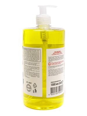 Гель для душу зі свіжим ароматом цитрусів (1 л) | 5479065