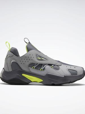 Кросівки сіро-жовті | 5487685
