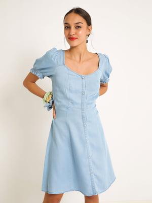Сукня синя   5488130
