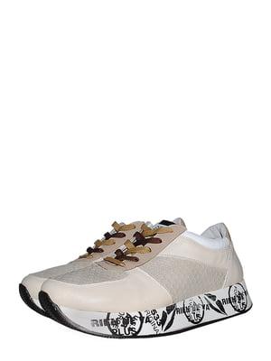 Кросівки бежеві | 5485282