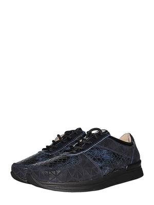 Кросівки сині | 5488004