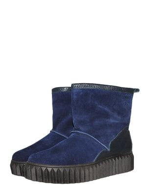 Ботинки синие | 5490116