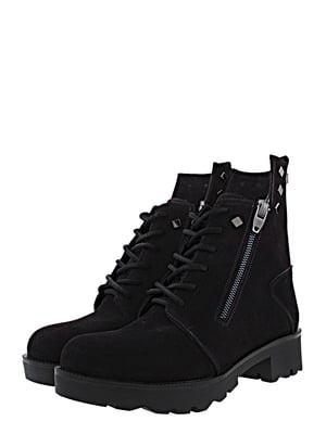 Ботинки фиолетовые   5490285