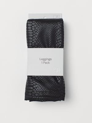 Легінси чорні з візерунком | 5490520