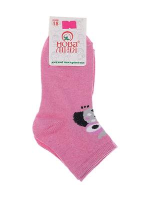 Шкарпетки рожеві в принт | 5491546