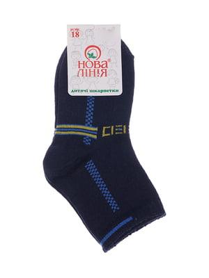 Шкарпетки сині в принт | 5491548