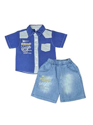 Костюм: сорочка і шорти   5491731
