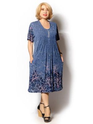 Платье синее с принтом | 5496544