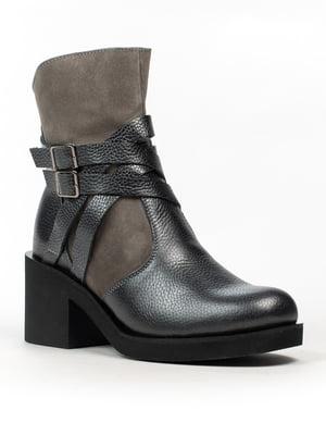 Ботинки серые | 5489718