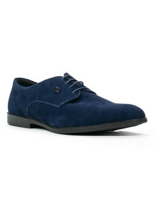 Туфли синие | 5479307