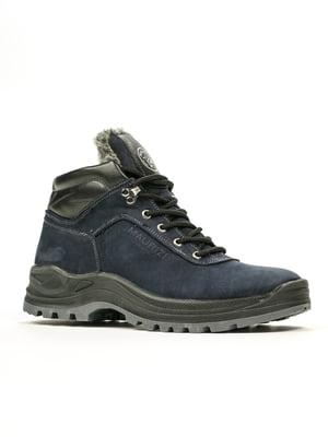 Ботинки сине-черные | 5489918