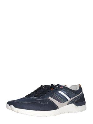Кроссовки синие | 5495630