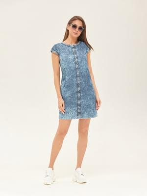 Сукня синя | 5497521