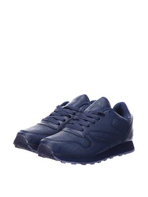 Кроссовки синие | 5497632