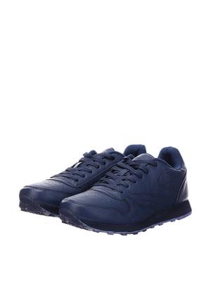 Кроссовки синие | 5497636