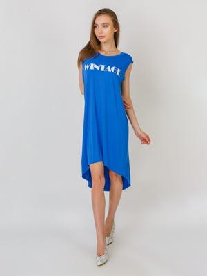 Сукня синя | 5491786