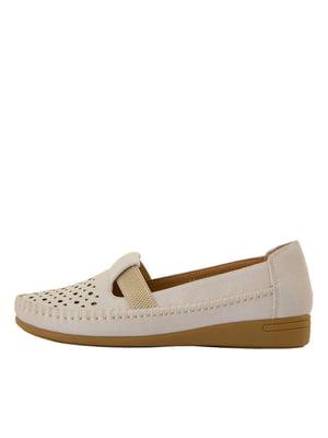 Туфлі бежеві | 5497660
