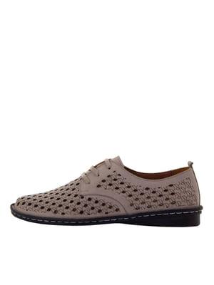 Туфлі бежеві   5497701