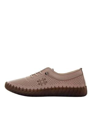 Туфлі бежеві | 5497711
