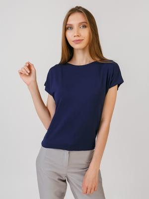 Блуза синяя | 5491795