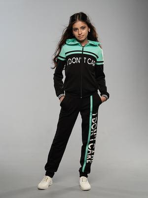Комплект: кофта та штани | 5499132