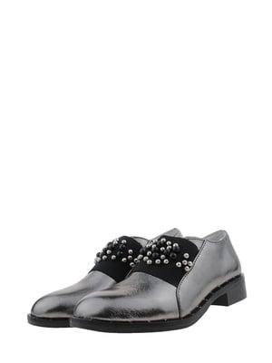 Туфлі стального кольору   5479341
