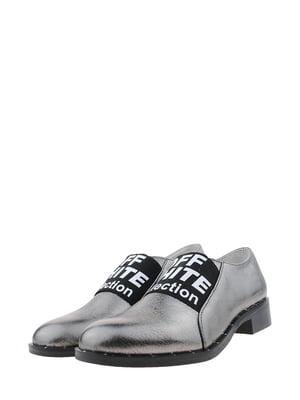 Туфлі стального кольору | 5479353