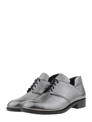 Туфли стального цвета | 5479368