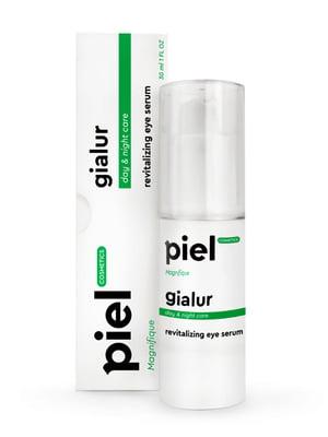 Сыворотка активирующая с гиалуроновой кислотой для кожи вокруг глаз сывороз Gialur Magnifique (30 мл) | 647254