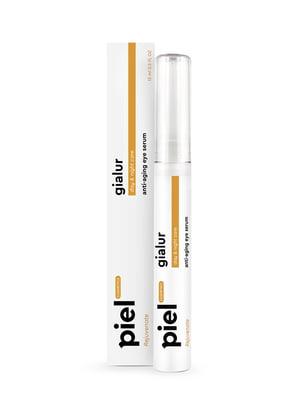 Сыворотка антивозрастная увлажняющая с гиалуроновой кислотой с эластином, коллагеном и ретинолом для кожи вокруг глаз Gialur Rejuvanate (30 мл) | 647256