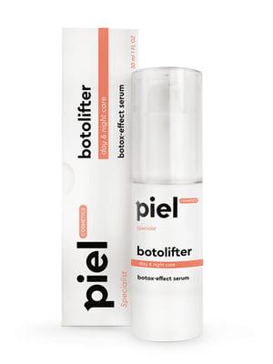 Сыворотка с ботокс-эффектом Specialiste Botolifter (30 мл) | 647271