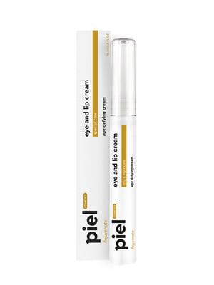 Крем увлажняющий для кожи в области глаз и губ Rejuvenate Eye and Lip Cream (25 мл) | 2834674