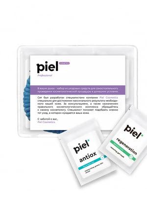 Сет № 7 «Очищающая ультраобновляющая процедура для всех типов кожи» | 5498083