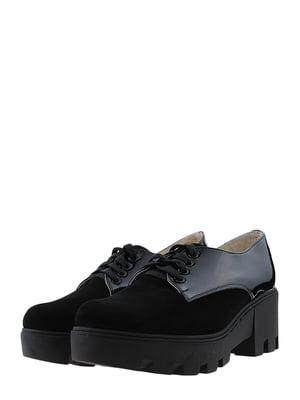 Туфлі чорні   5485376