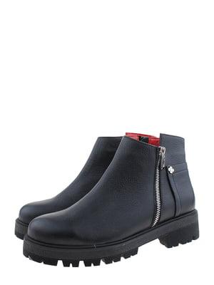 Ботинки черные   5498529