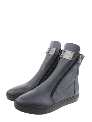 Ботинки серые | 5498614