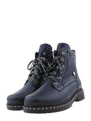 Ботинки синие | 5498616
