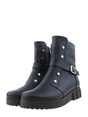Ботинки синие | 5498617