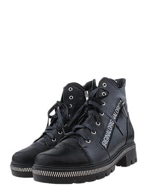 Ботинки черные | 5498648