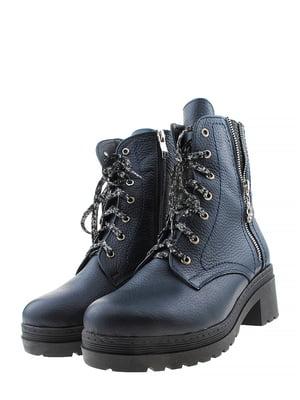 Ботинки синие | 5498658