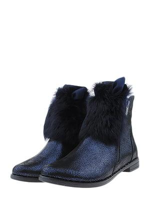 Ботинки синие | 5498678