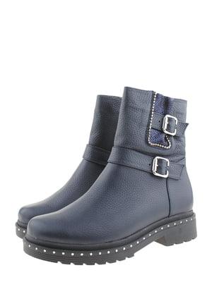 Ботинки синие | 5498699