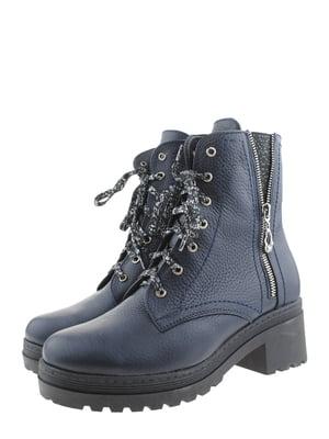 Ботинки синие | 5498702