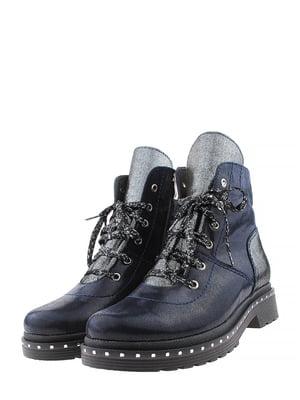 Ботинки двухцветные | 5498707