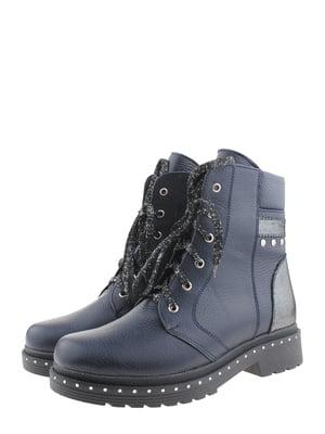 Ботинки двухцветные | 5498709